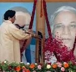 Mayavati Will Continue her support ko central govt.