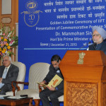 The Prime Minister, Dr. Manmohan Singh addressing at the golden jubilee ceremony of IIFT, in New Delhi on December 21, 2013.